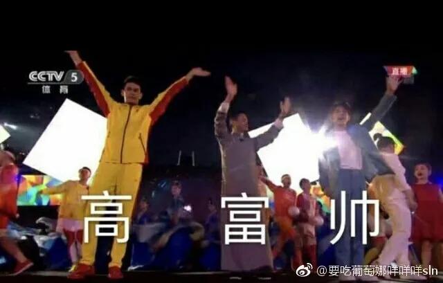"""杭州8分种捧红""""高富帅""""组合,杭州亚运宣传片了解一下图3"""